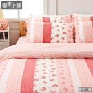床包 / 雙人【貴族花園】含兩件枕套,100%精梳棉  戀家小舖台灣製AAS201