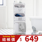 洗衣籃 收納籃 收納推車【F0077】K...