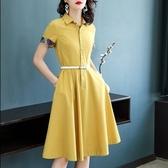 洋裝 短袖襯衫裙收腰職業ol中長a字大擺黃色連身裙