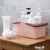 居家家日式手提洗澡籃浴室塑料收納籃沐浴收納筐洗澡筐浴筐小籃子  9號潮人館
