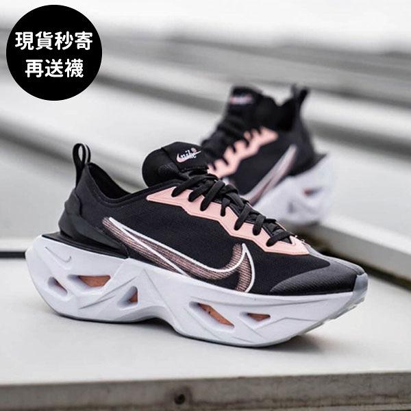【折後$5199再送襪】NIKE Wmns Zoom X Vista Grind 黑 白 粉紅 女鞋 老爹鞋 厚底 休閒鞋 解構 增高 BQ4800-001