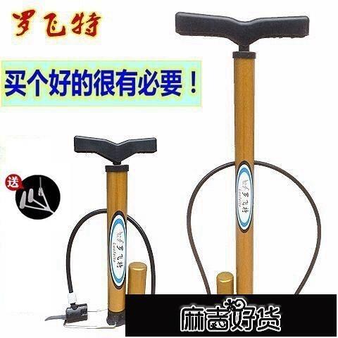 打氣筒 【】高壓自行車打氣筒充氣筒電動車汽車打氣筒籃球足球充