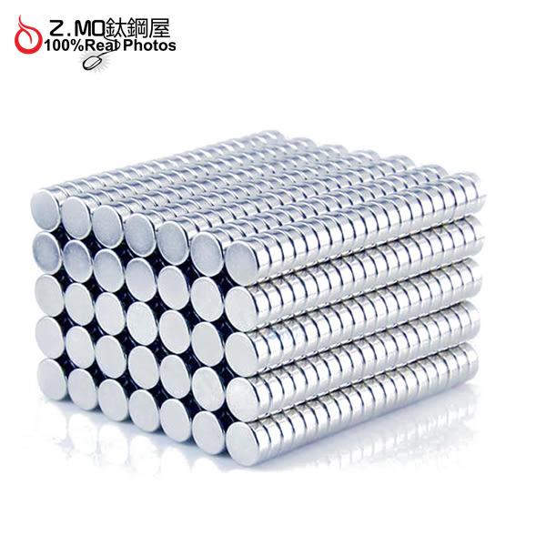 磁鐵片 DIY配件 超強吸力  加購商品 備用 單個價【EZM00010】Z.MO鈦鋼屋
