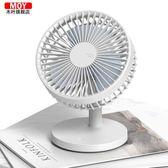 風扇 usb小風扇可充電迷你隨身靜音學生宿舍辦公室桌面台式電扇【韓國時尚週】
