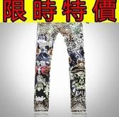 牛仔褲-別緻輕便丹寧男休閒長褲59i6【巴黎精品】