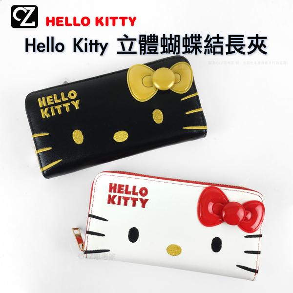Hello Kitty 立體蝴蝶結長夾 皮革錢包 皮革長夾 零錢包 信用卡包 紙鈔收納 收納包 皮夾