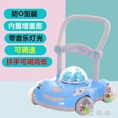 寶寶學步車手推車防側翻嬰兒學走路可調速助步車7-18個月 小艾時尚.NMS