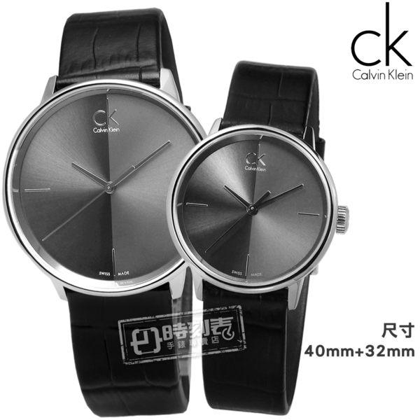 CK / K2Y2X1C3.K2Y2Y1C3 / Accent 極簡約 瑞士機芯 壓紋皮革手錶 情人對錶 灰x黑 40mm.32mm