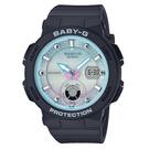 .錶殼 / 錶圈 / 錶帶材質:樹脂  .Neobrite夜光塗料指針 .耐衝擊構造