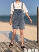 學院風春季新款韓版chic學生網紅牛仔褲子高腰法式背帶褲女寬鬆潮 自由角落