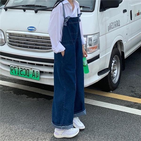 吊帶背帶褲女韓版寬松顯瘦直筒褲闊腿牛仔褲【聚可愛】