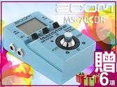 【小麥老師 樂器館】現貨►買1贈6►ZOOM MS-70CDR 空間系綜合 效果器 MS70CDR 電吉他 吉他