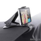 【4~6吋汽車儀表板手機夾(全黑款)】儀錶板手機架 手機座 手機支架 導航支架 車用手機架