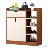 鞋柜簡易經濟型省空間家用鞋架特價家里人鞋柜簡約現代門廳柜 QQ10276『bad boy時尚』