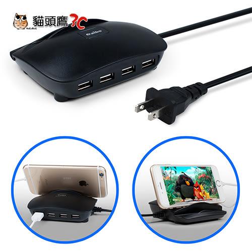 【貓頭鷹3C】aibo USB-401 充電/支架 二合一 4孔USB帶線充電器[CB-AC-USB-401]