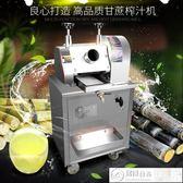 甘蔗機不銹鋼甘蔗榨汁機商用不銹鋼手搖甘蔗機  居優佳品igo