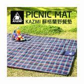 [KAZMI] 蘇格蘭野餐墊 (K5T3M003)