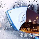 玻璃清潔雙面擦窗器家用高樓窗戶清洗工具放掉落擦窗神器 DJ12672『毛菇小象』