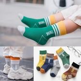 春秋季兒童襪子純棉薄款1-3-5-7-9-12歲寶寶襪秋冬大中小男女童襪 9號潮人館