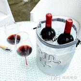 可折疊戶外便攜紅酒冰桶環保冰袋 家用香檳冰桶       瑪奇哈朵