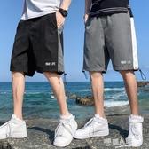 短褲男士夏季潮流運動薄款休閒七分褲寬鬆大褲衩外穿五分褲子