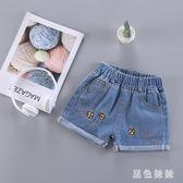 女寶寶夏季褲子1-3歲女寶薄款小童新款刺繡熱褲4女童牛仔 aj12560『黑色妹妹』