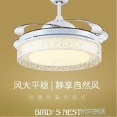 吊扇 隱形餐廳風扇燈 客廳吊扇燈臥室家用現代簡約變頻帶電風扇的吊燈 igo 第六空間