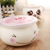 618好康鉅惠創意陶瓷碗可愛大號拉面方便面泡面碗帶蓋勺筷