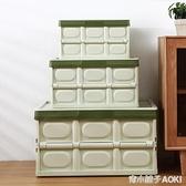 家用收納箱塑料特大號衣服玩具摺疊式整理箱教室書箱汽車後備箱ATF「青木鋪子」