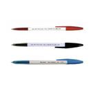 【雷諾】045 0.7mm 原子筆