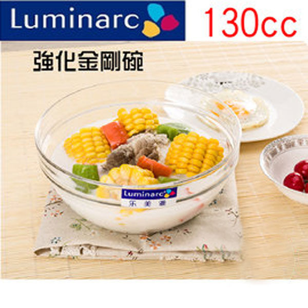 【Luminarc 樂美雅】強化玻璃金剛碗沙拉碗 強化透明金剛碗 玻璃碗 沙拉碗 強化玻璃 130cc