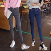 中大尺碼韓版高腰新款顯瘦牛仔褲女學生緊身長褲九分小腳褲子 zm4970『男人範』