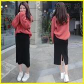 針織長裙-開叉針織一步裙半身裙長款包臀裙長裙