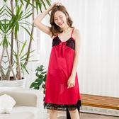 夏日狂想曲性感冰絲睡衣洋裝(紅色)