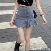高腰牛仔短裙顯瘦小眾百褶a字半身裙女春夏季2021新款不規則裙子 美眉新品