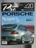 【書寶二手書T1/雜誌期刊_QKM】PRO主題專刊_20期_Porsche