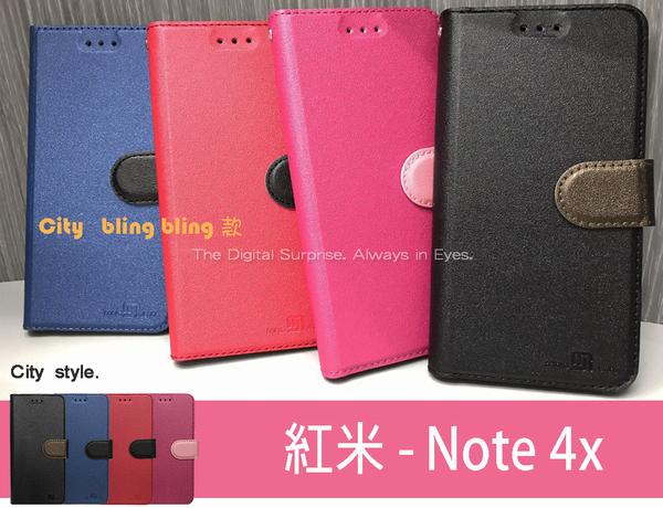 加贈掛繩【星空側翻磁扣可站立】 forXiaomi 紅米Note4X 5.7吋 皮套側翻側掀套手機殼手機套保護殼