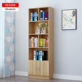 書架 簡易書架簡約現代置物架落地桌上架子學生創意小廚櫃自由組合書櫃 雙12八五折搶先夠!
