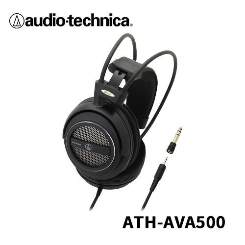 audio-technica 鐵三角 ATH-AVA500 開放式耳機