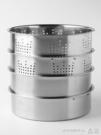 蒸盤 304不銹鋼蒸架 家用電飯煲蒸籠蒸盤蒸格圓形迷小孔篦子蒸屜籠飯鍋 晶彩 99免運