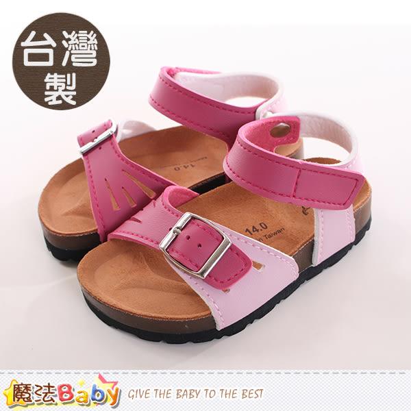 零碼特價出清童鞋 台灣製真皮中底涼鞋 魔法Baby