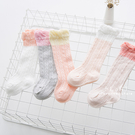 粉色系波浪緹花透氣長襪 嬰兒襪 中筒襪 長襪