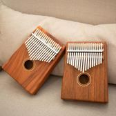 拇指琴 17音單板拇指琴相思木卡林巴琴Kalimba初學手指撥琴 入門便攜樂器 創想數位