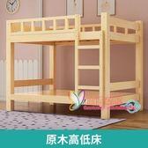 子母床 上下鋪木床雙層床兒童子母床全實木成年大人上下床宿舍學生高低床T