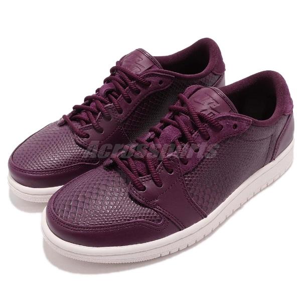 【四折特賣】Nike Wmns Air Jordan 1 Retro Low NS 紫 白 蛇紋壓紋 喬丹1代 女鞋 低筒 【ACS】 AO1935-600