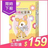 WEDAR 哈尼鹿輕纖紅薑黃(2gx18包入)【小三美日】三麗鷗授權 $199