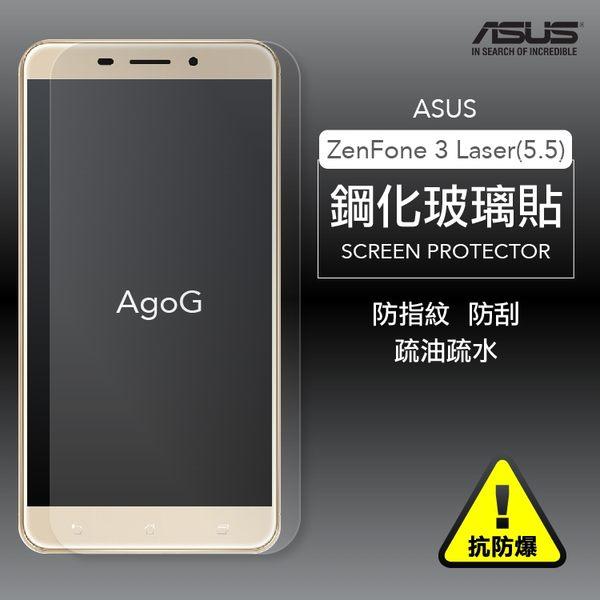 保護貼 玻璃貼 抗防爆 鋼化玻璃膜ASUS ZenFone 3 Laser(5.5) 螢幕保護貼 ZC551KL