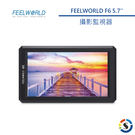 【FEELWORLD 富威德】F6 4K...