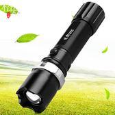 強光手電筒LED可充電遠射防身防水超亮迷你戶外 【格林世家】