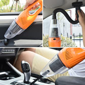 車用吸塵器 手持式吸力大功率幹濕兩用汽車強力吸塵器  七夕情人節